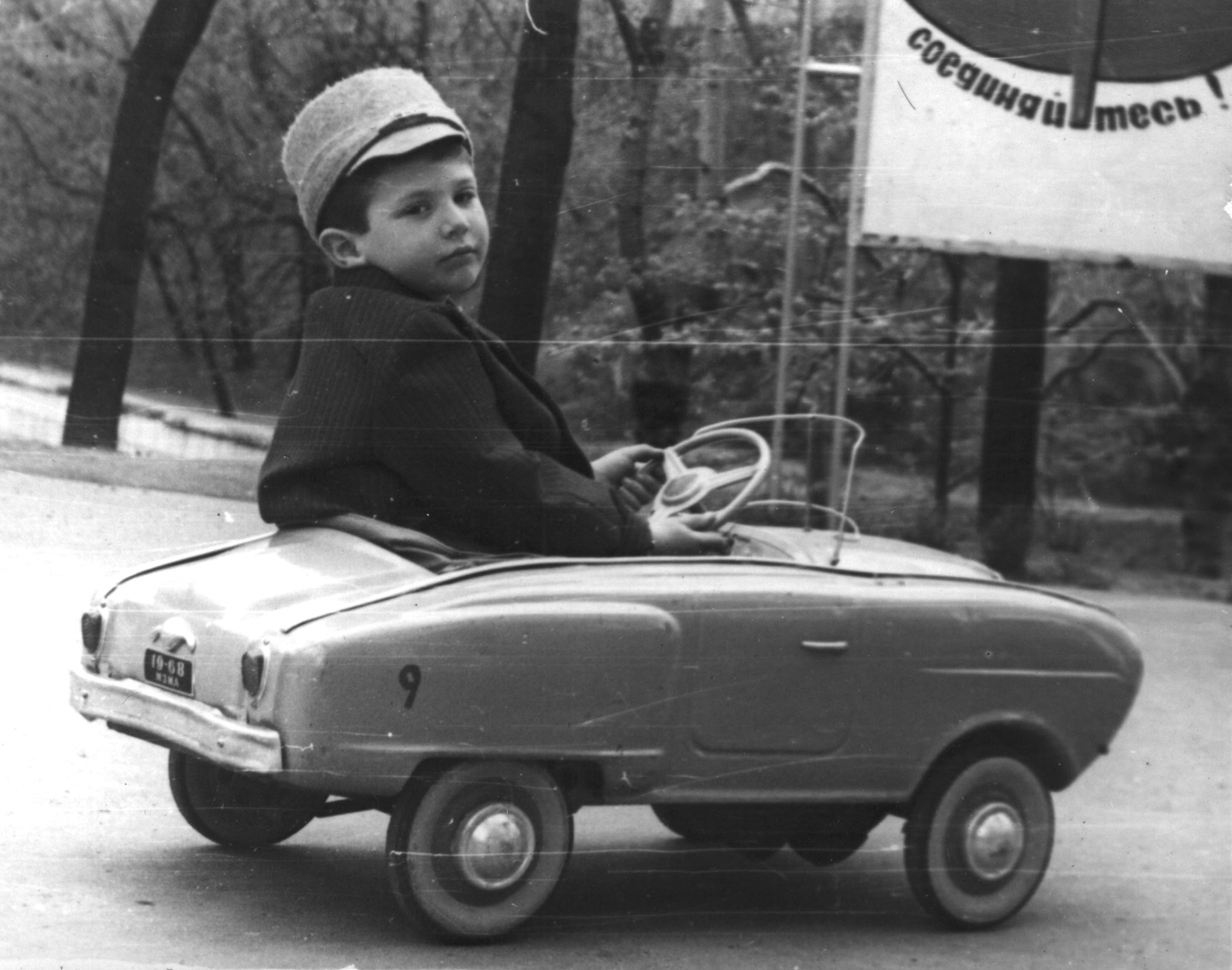 отзывы о музее автомобилей
