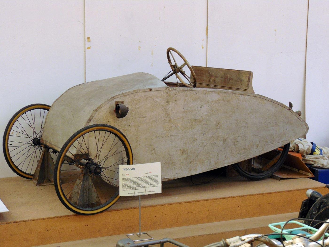 музей автомобилей в Реймсе, отзывы