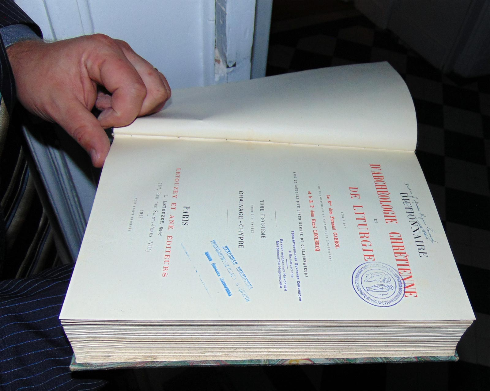 библиотека русских эмигрантов на Сент Женевьев де Буа
