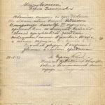 директор Донского кадетского корпуса генерал Черячукин
