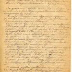 Черячукин о Донском кадетском корпусе
