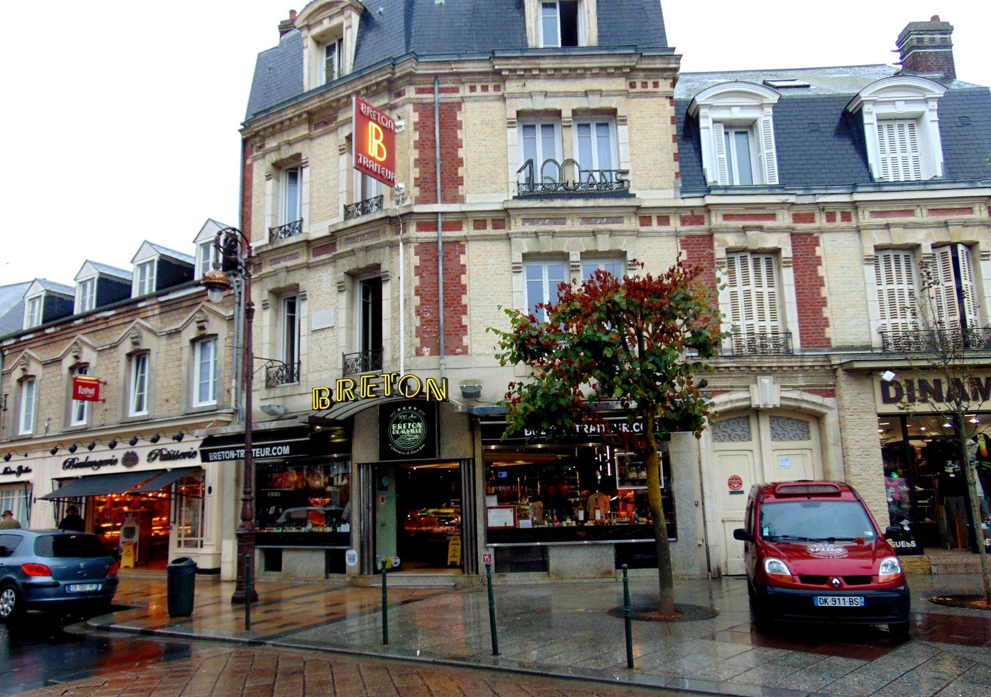 экскурсия из Парижа в Довиль с гидом