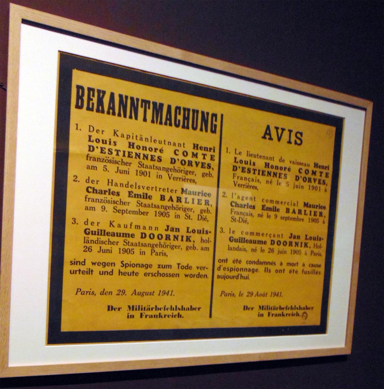 листовки на выставке в Музее Армии