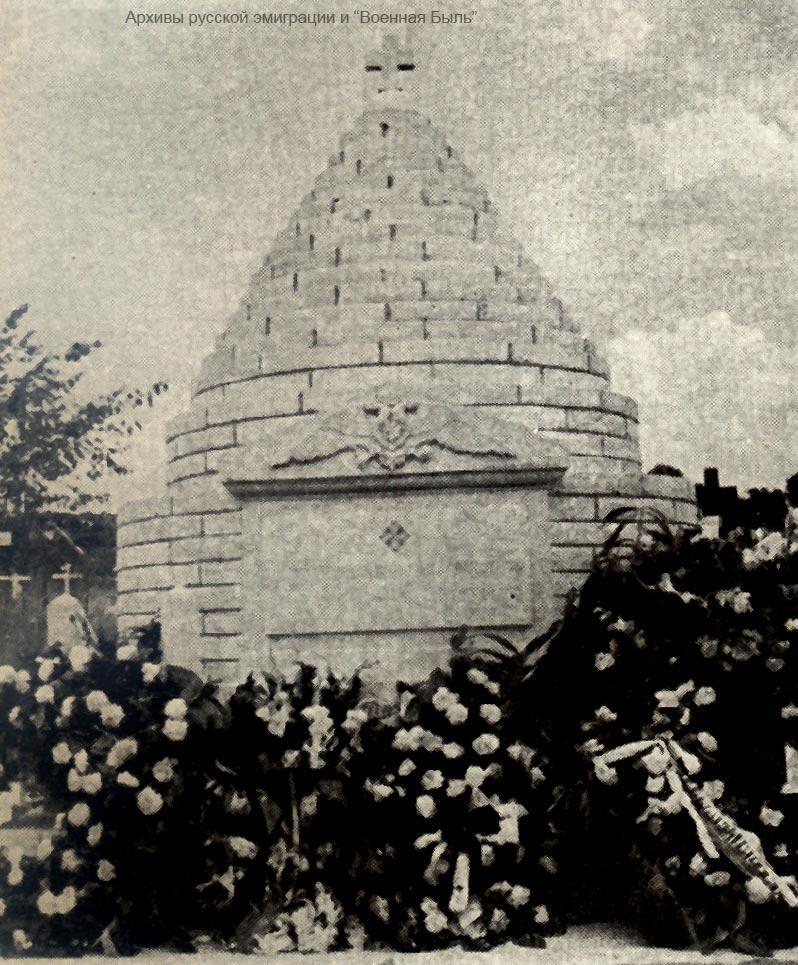 Галлиполийский участок на русском кладбище