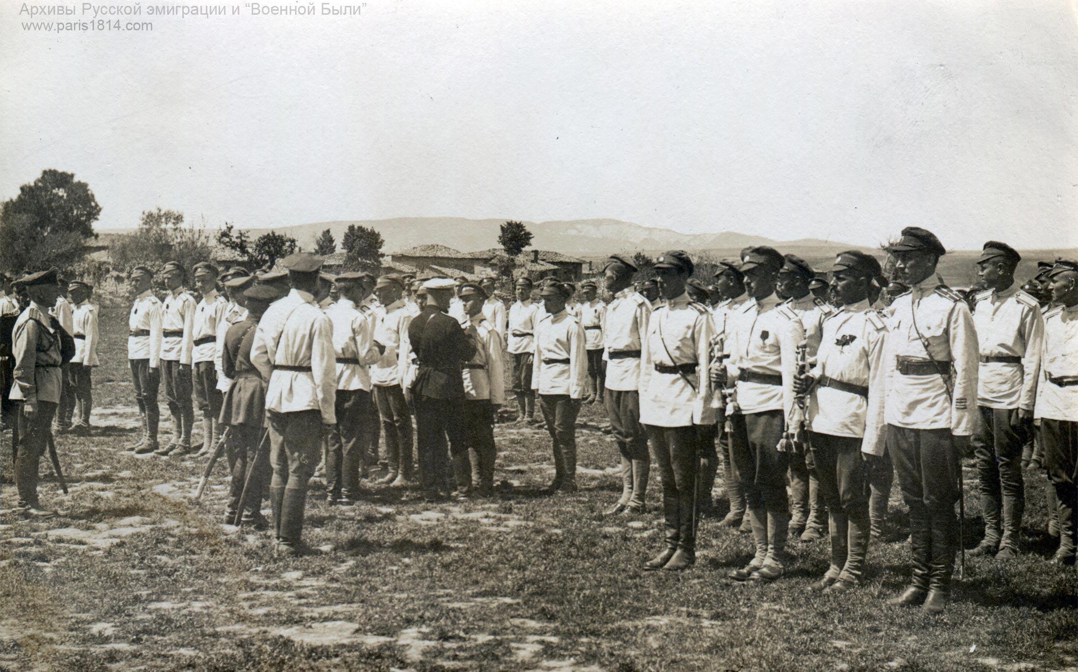 Награждение Георгиевскими крестами Галлиполи