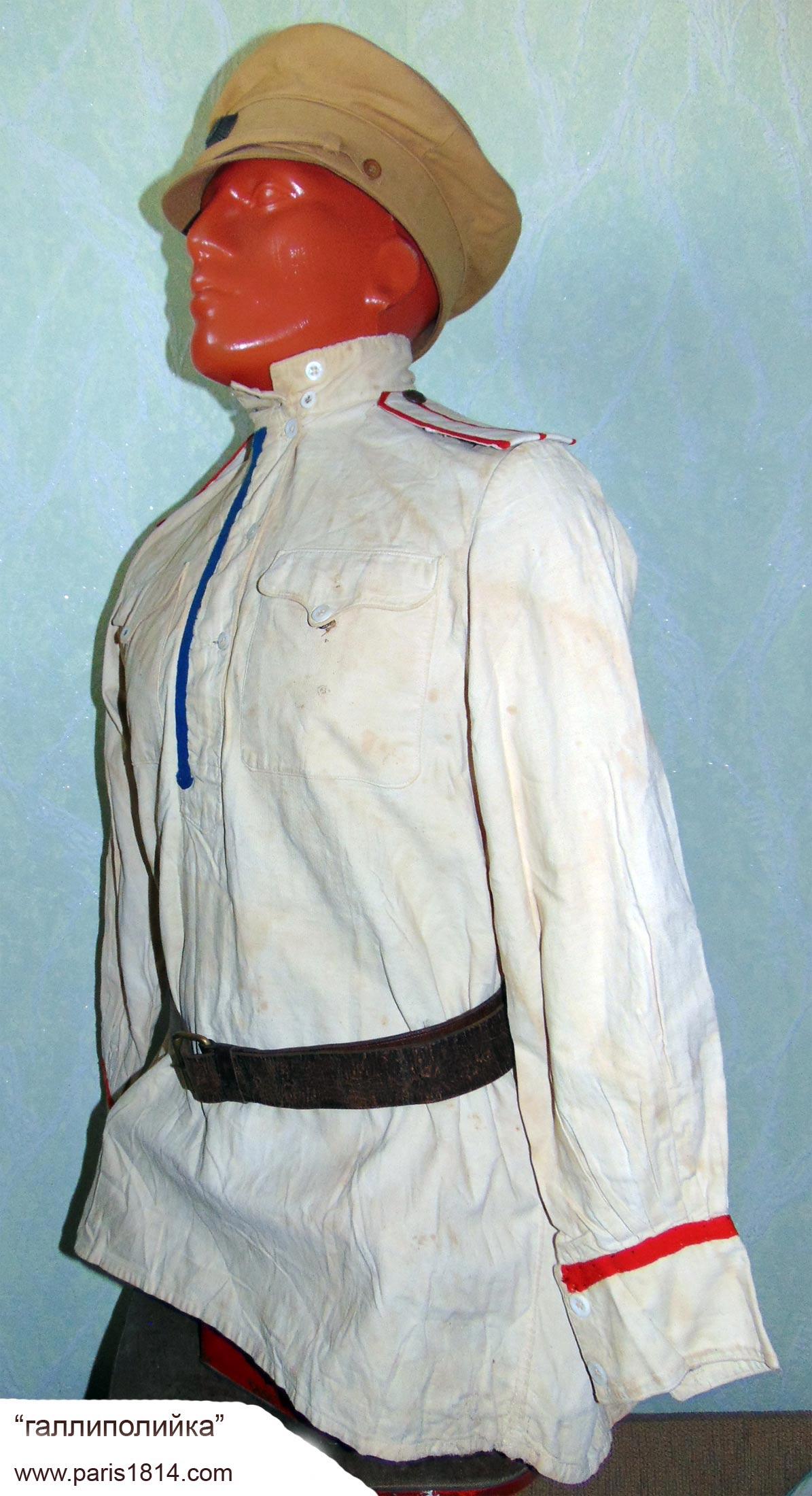 униформа Белой армии галлиполийский музей