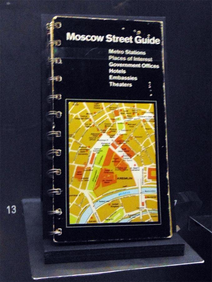 гид путеводитель по Москве для сотрудников ЦРУ