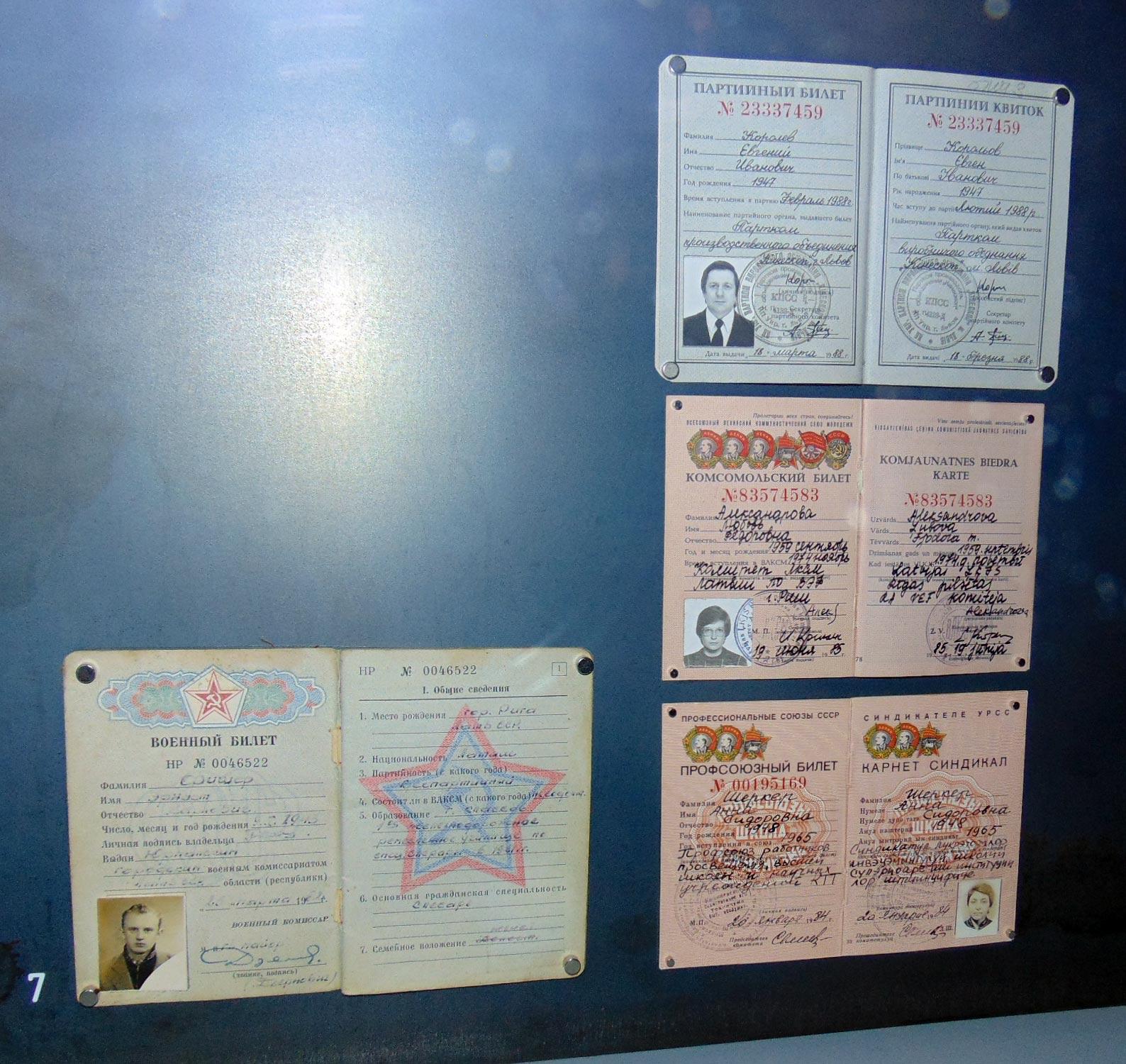 советские документы военный билет комсомольский билет