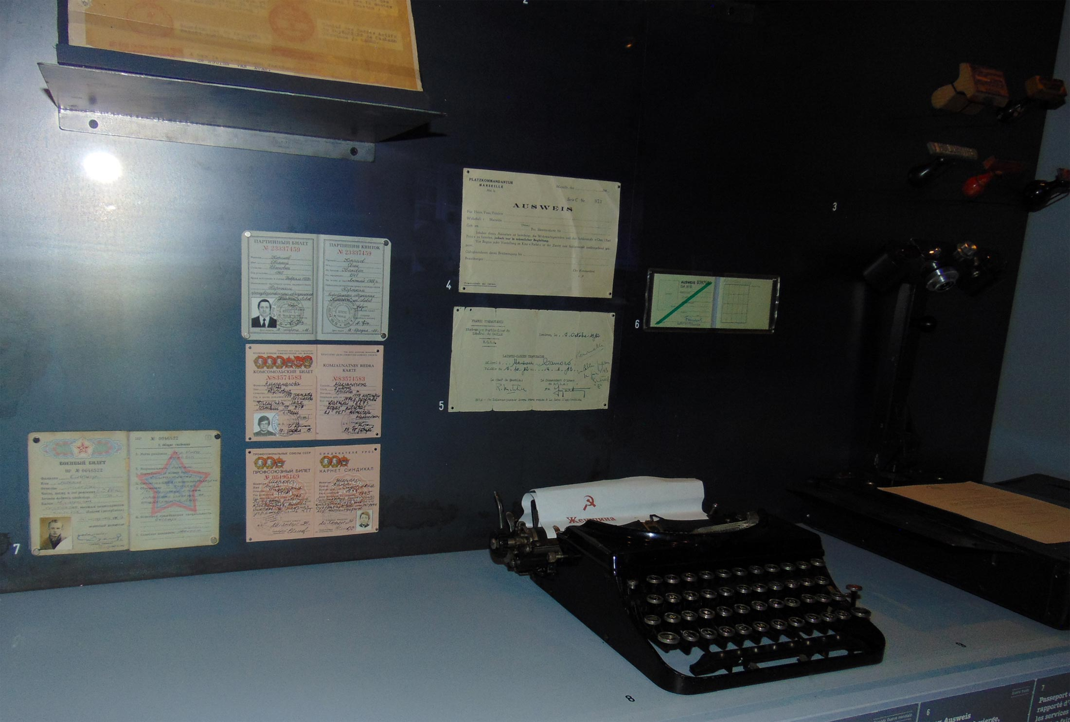 пишущая машинка с русскими буквами