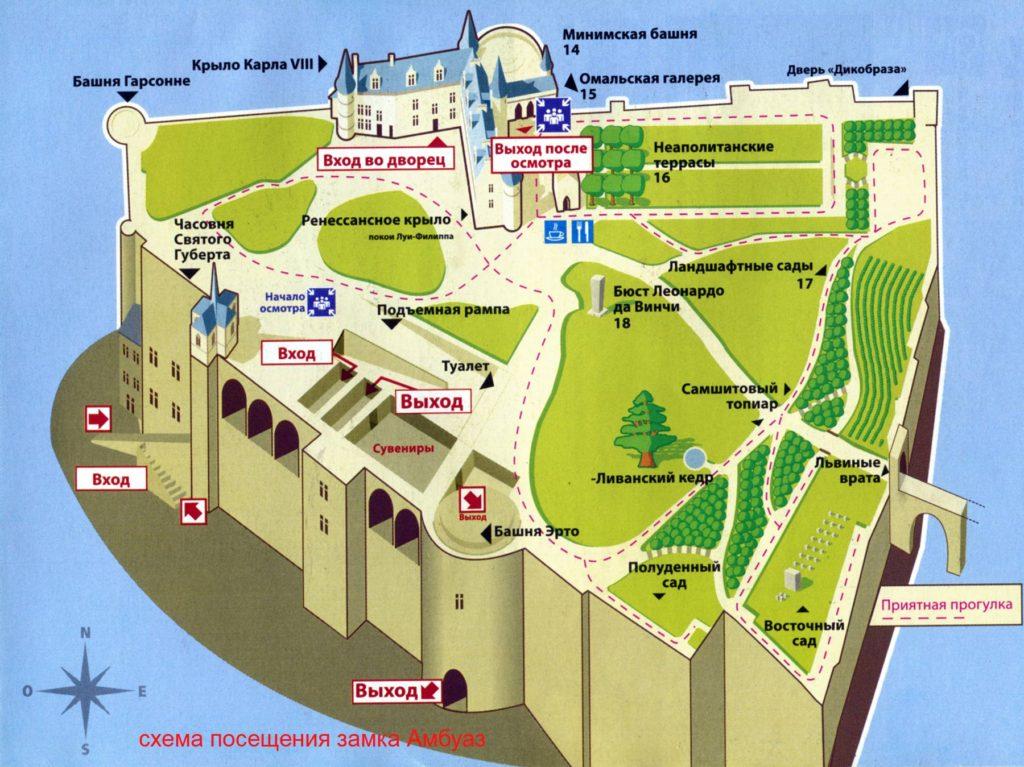 Замок Амбуаз карта объектов