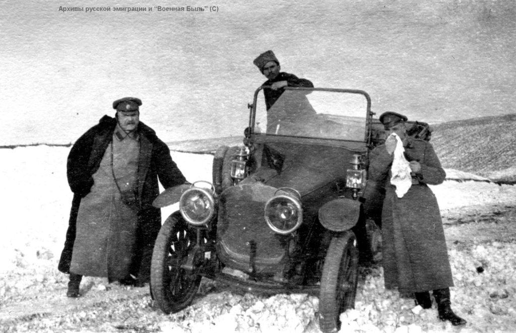 военные автомобили для казаков