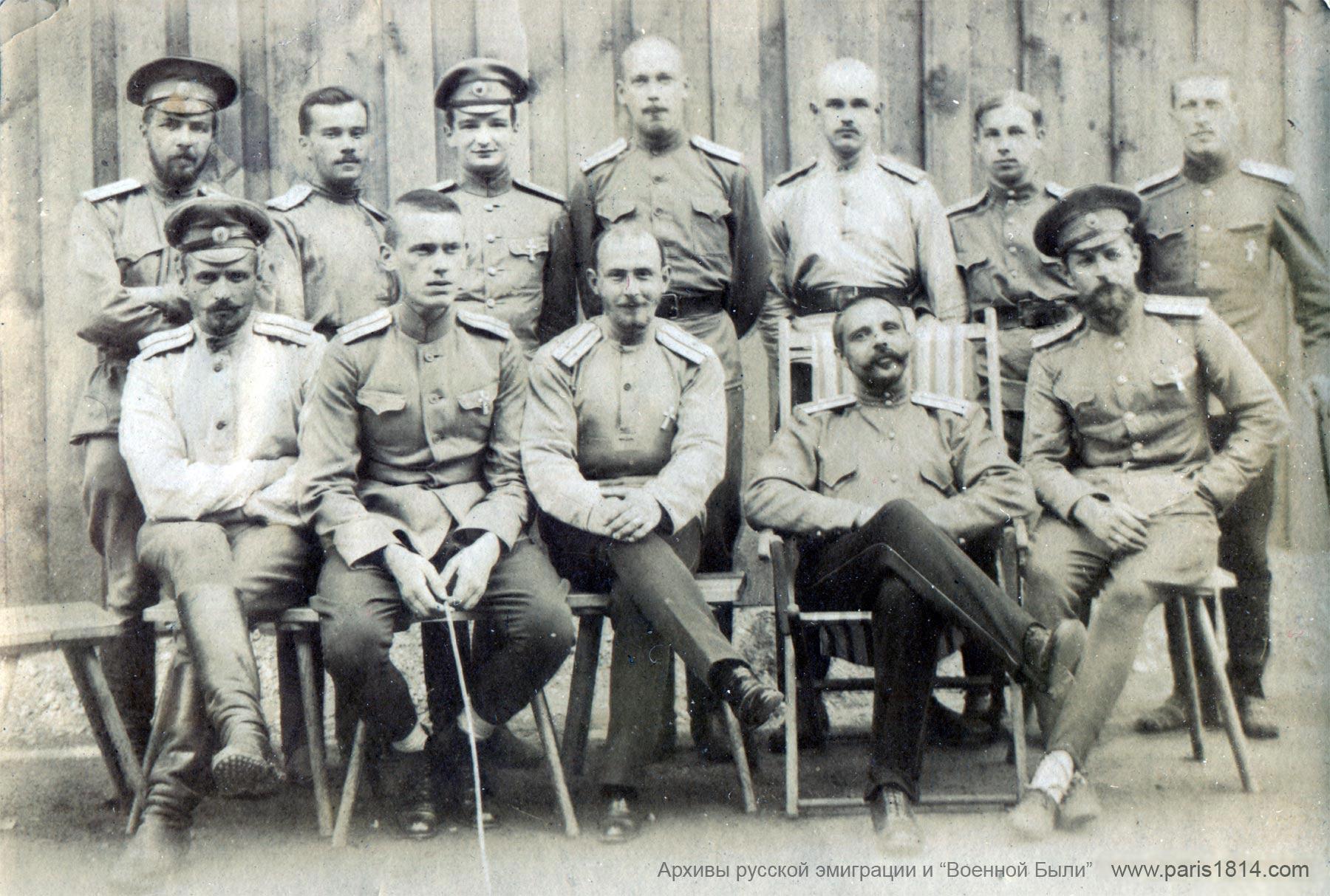Лейб Гвардии Кексгольмский полк перед войной