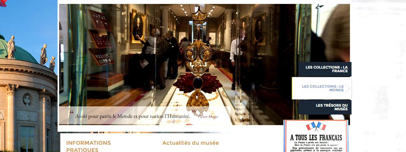Орден Почетного легиона Франции, музей