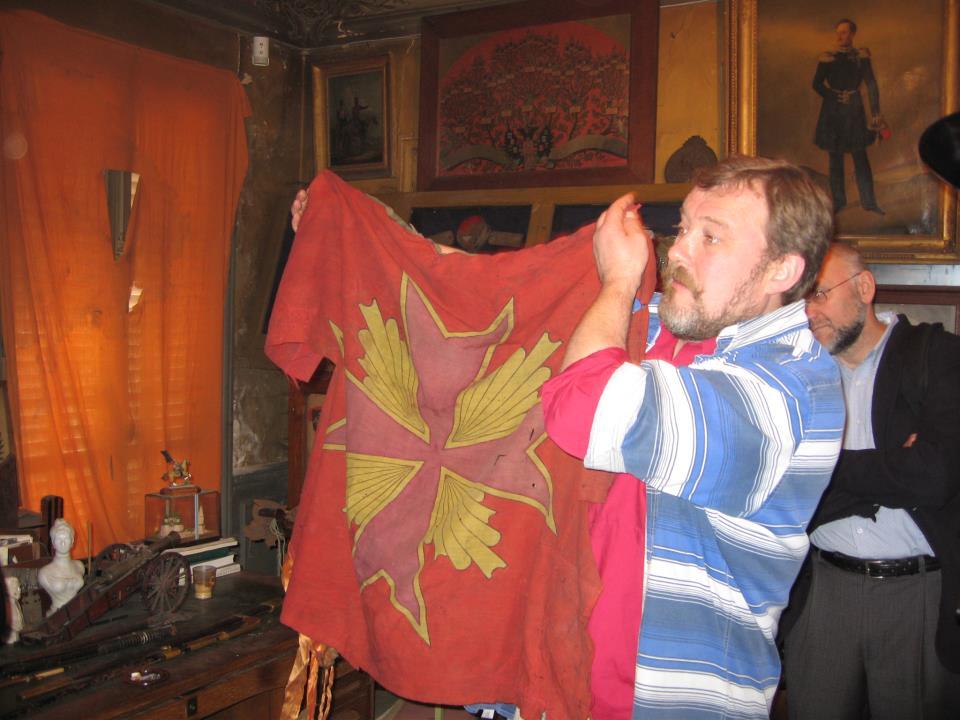 Флаг Лейб гвардии казачьего полка
