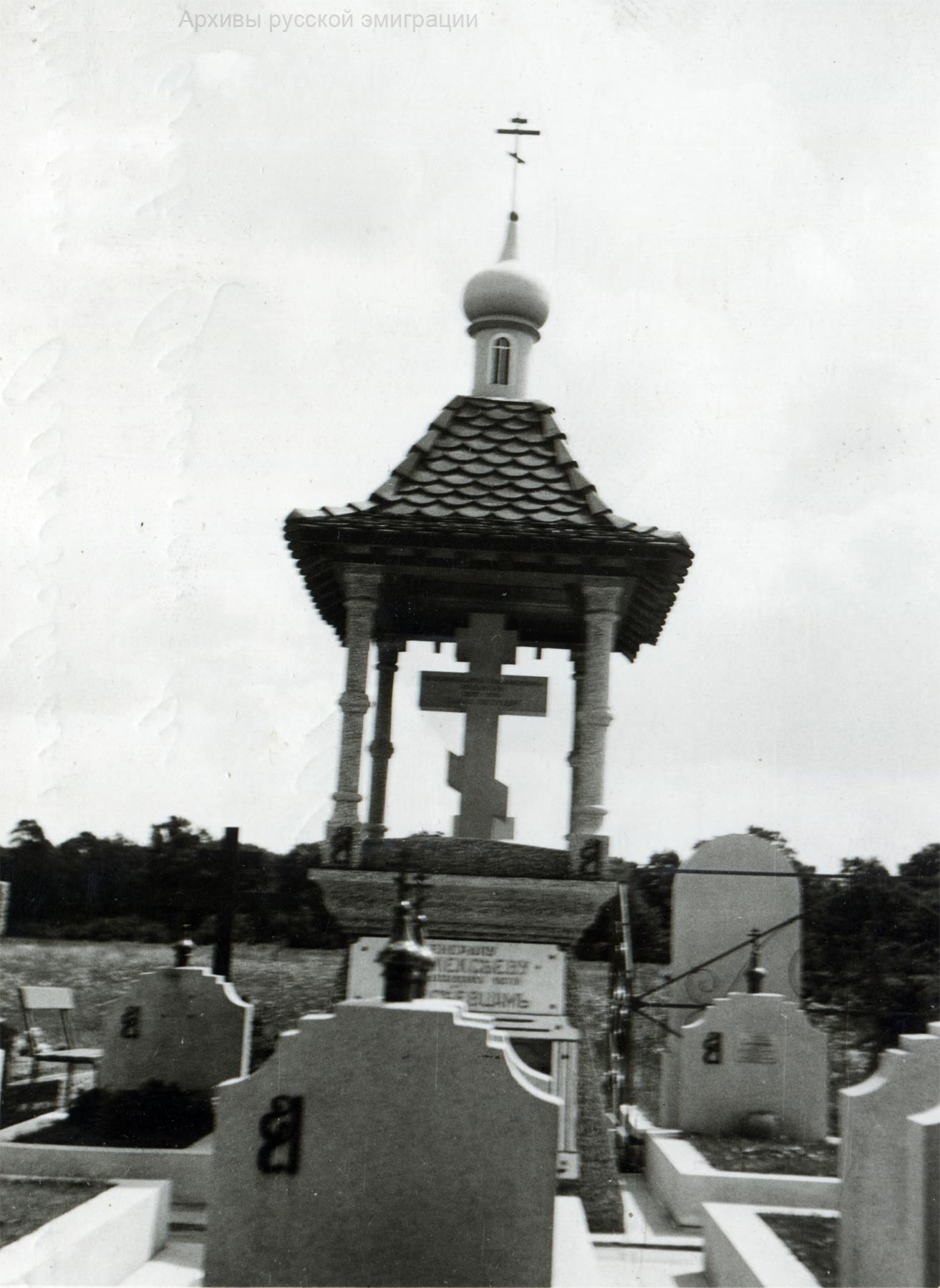 Алексеевский участок в 50-е годы