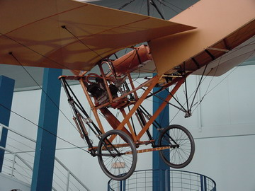 Музей Авиации и Космонавтики, Париж Ле Бурже