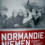Нормандия-Неман, музей в Ле Бурже