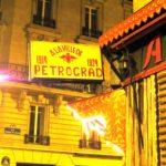 русские рестораны в Париже и русская кухня