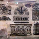 коллекция решеток музея Руана