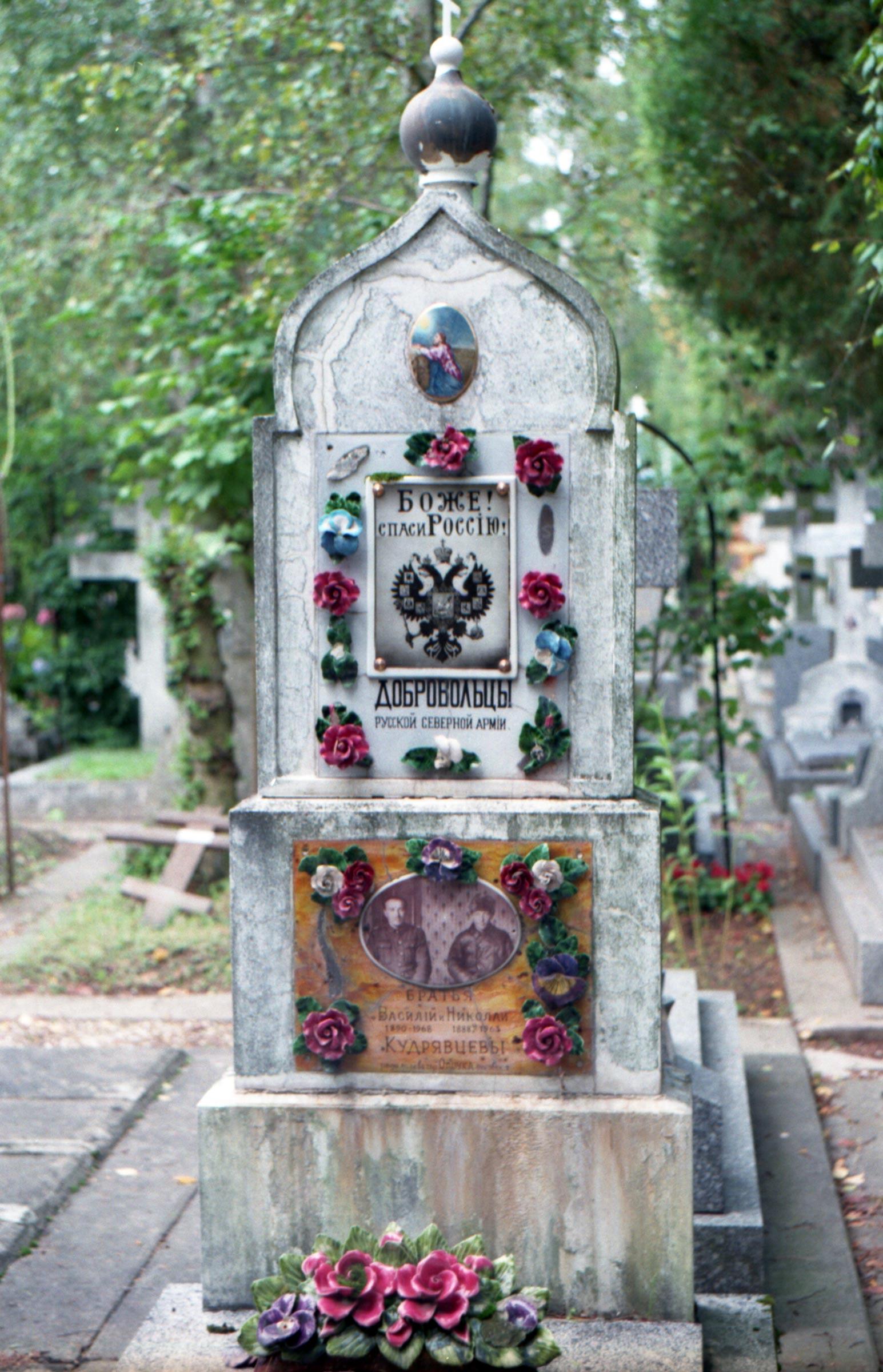мемориал добровольцам Северной армии на Сент-Женевьев-де-Буа