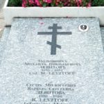 знаменитые могилы на Сент-Женевьев-де-Буа- корниловцы
