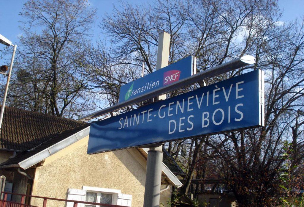 поездка из Парижа в Сент-Женевьев-де-Буа