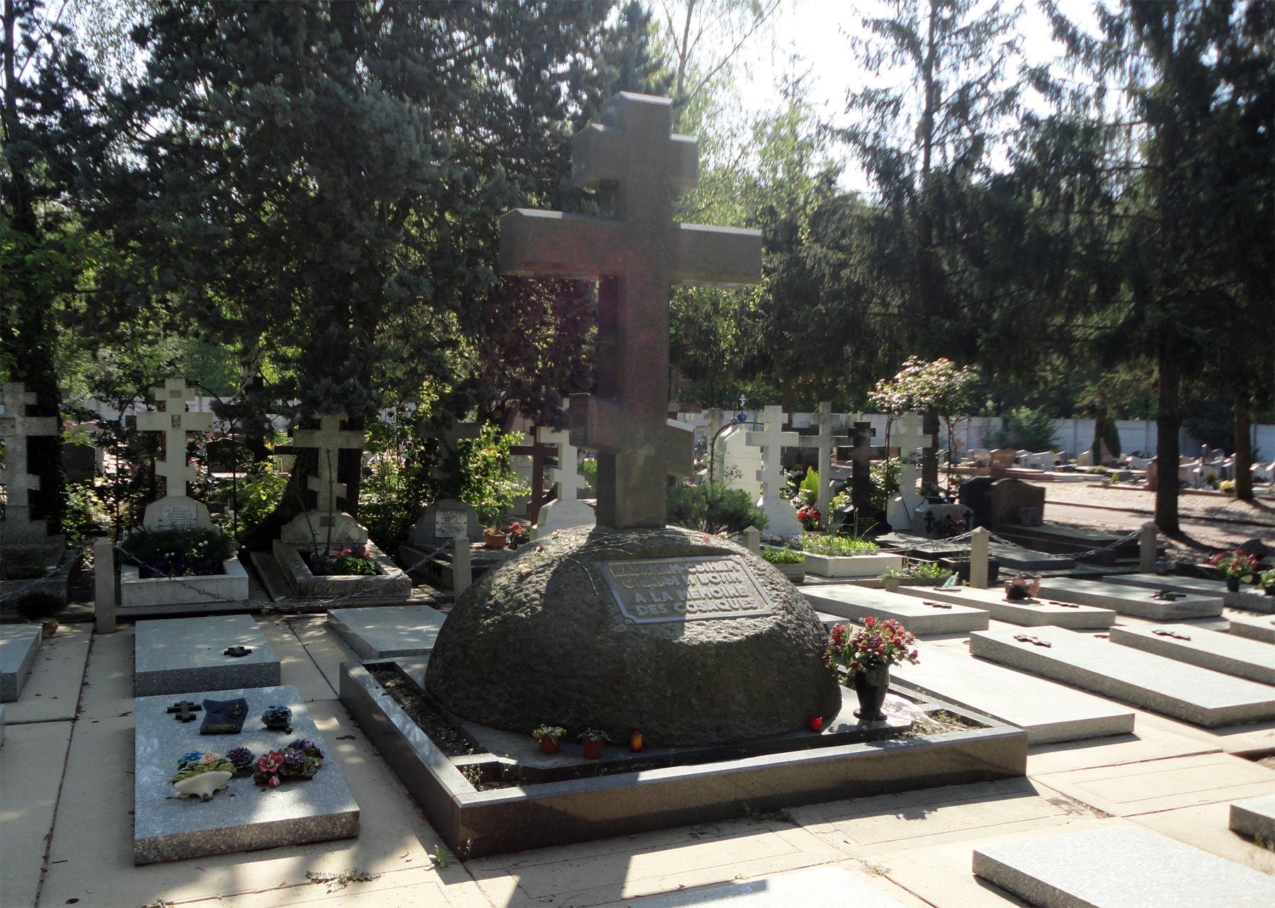 памятник казакам в Сент-Женевьев-де-Буа