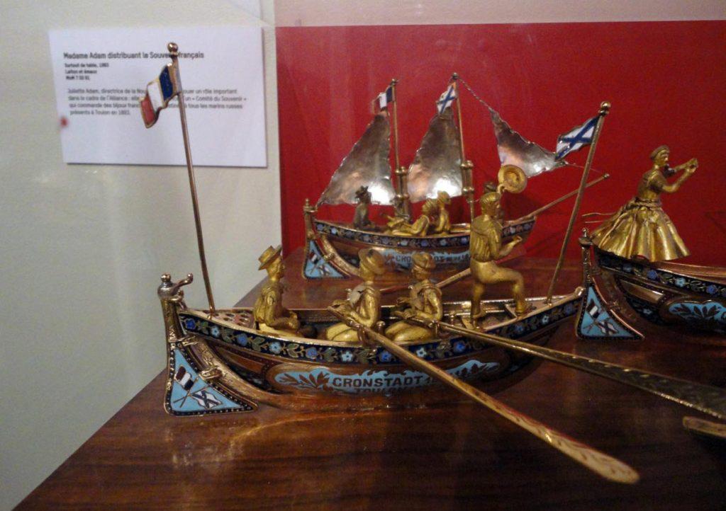 Русский раздел музея