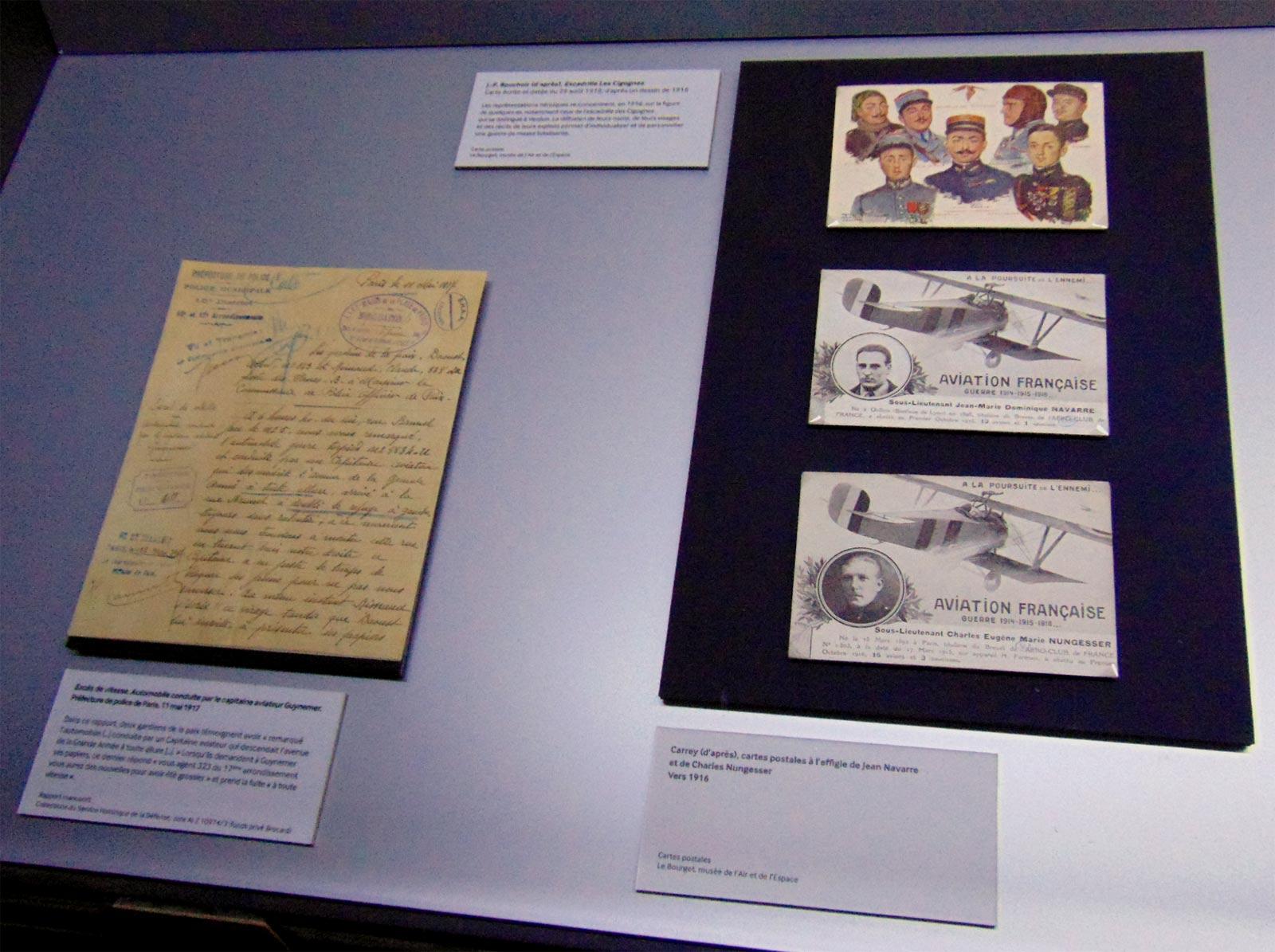 коллекция открыток первой мировой войны в музее в ле Бурже
