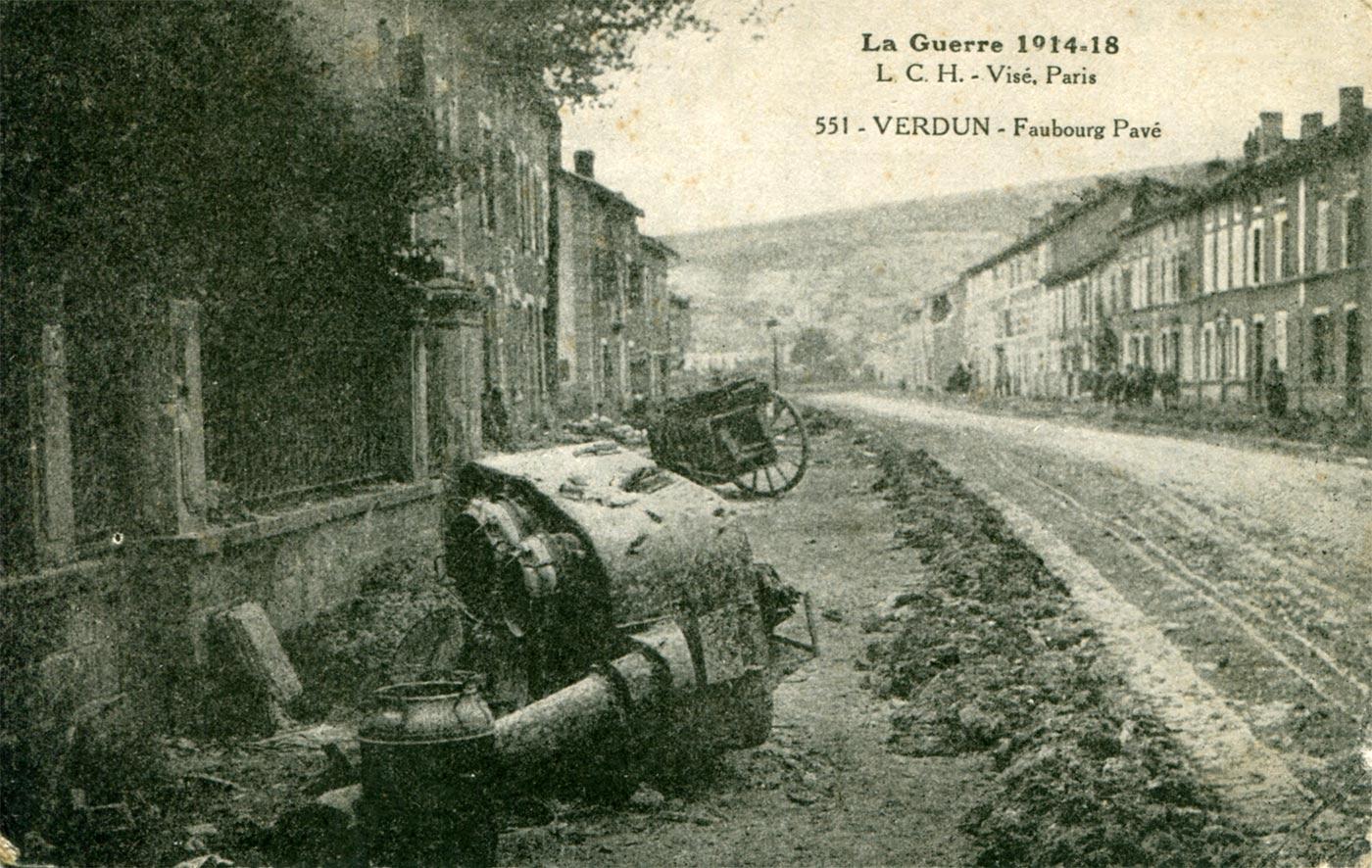 Верден поля сражений Первой Мировой войны