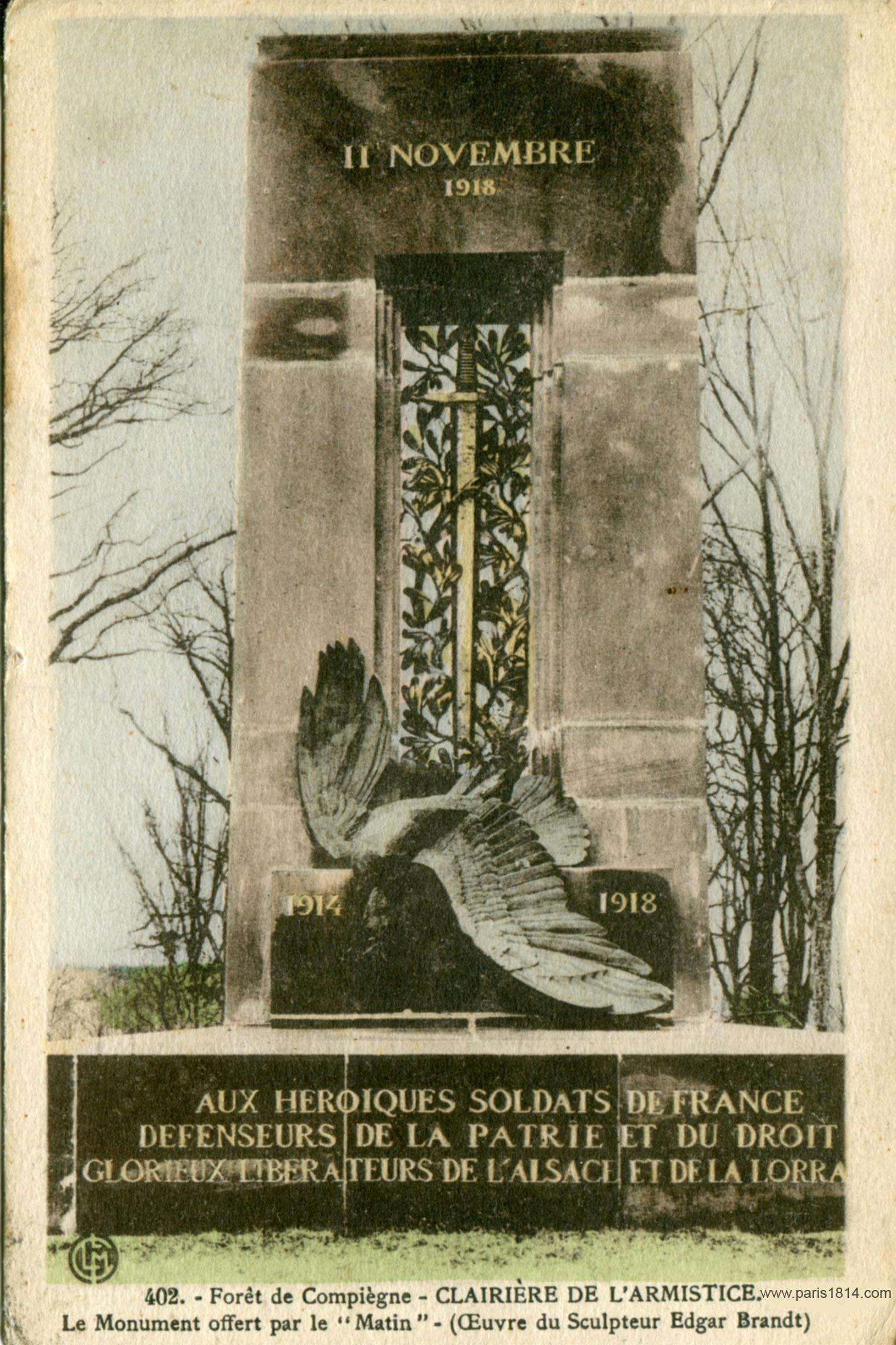 Первая Мировоая война Франция памятники