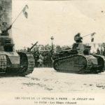 Обзорная экскурсия по Парижу - военные парады под Аркой
