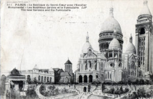 виртуальная экскрсия по Монмартру, базилика