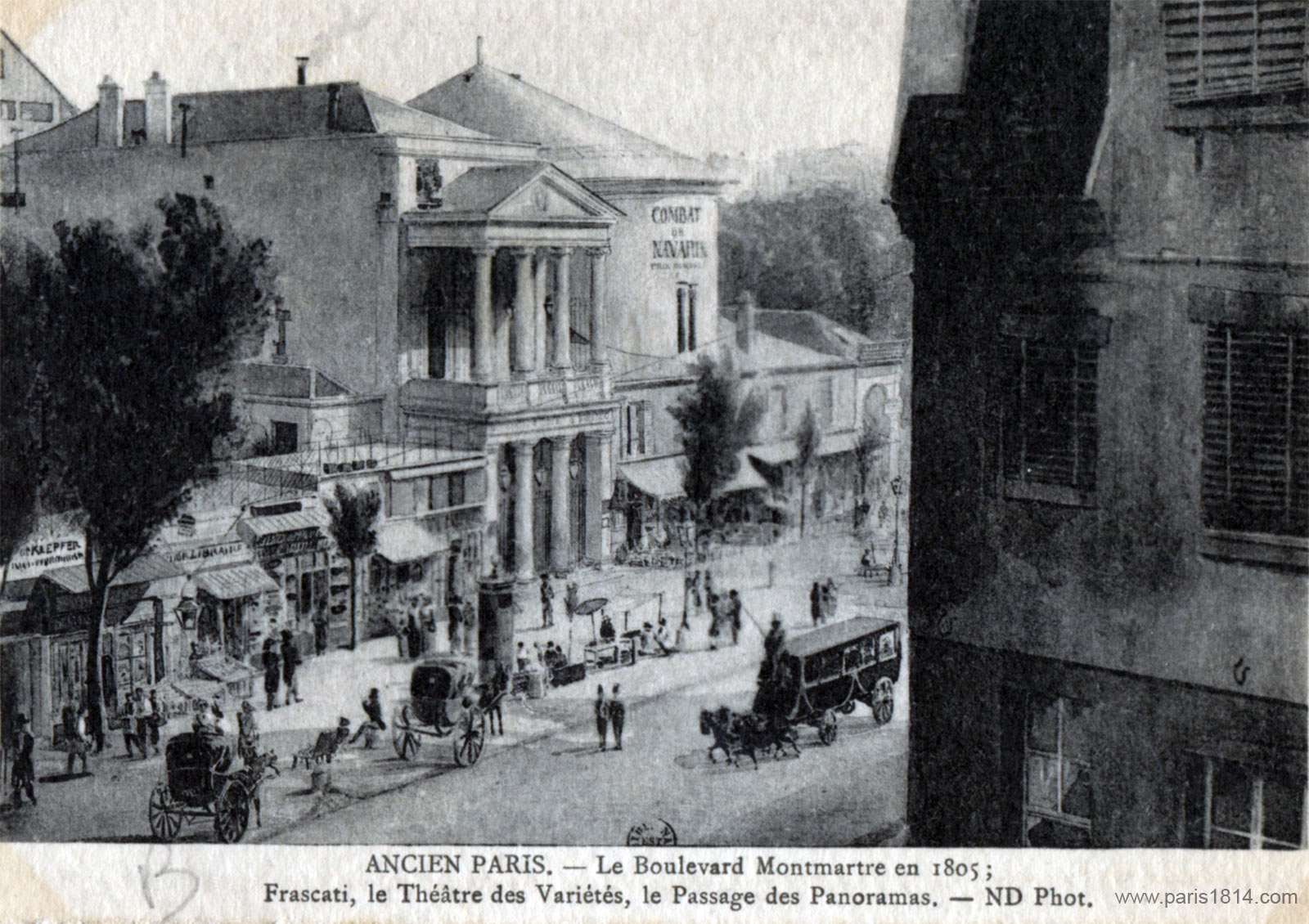 старый Монмартр на фото