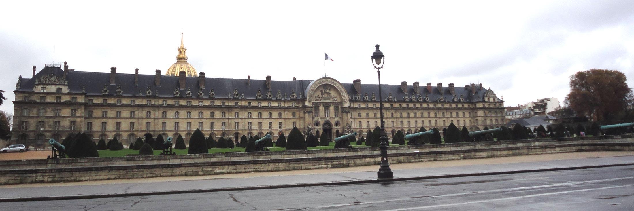 Музей армии в Париже