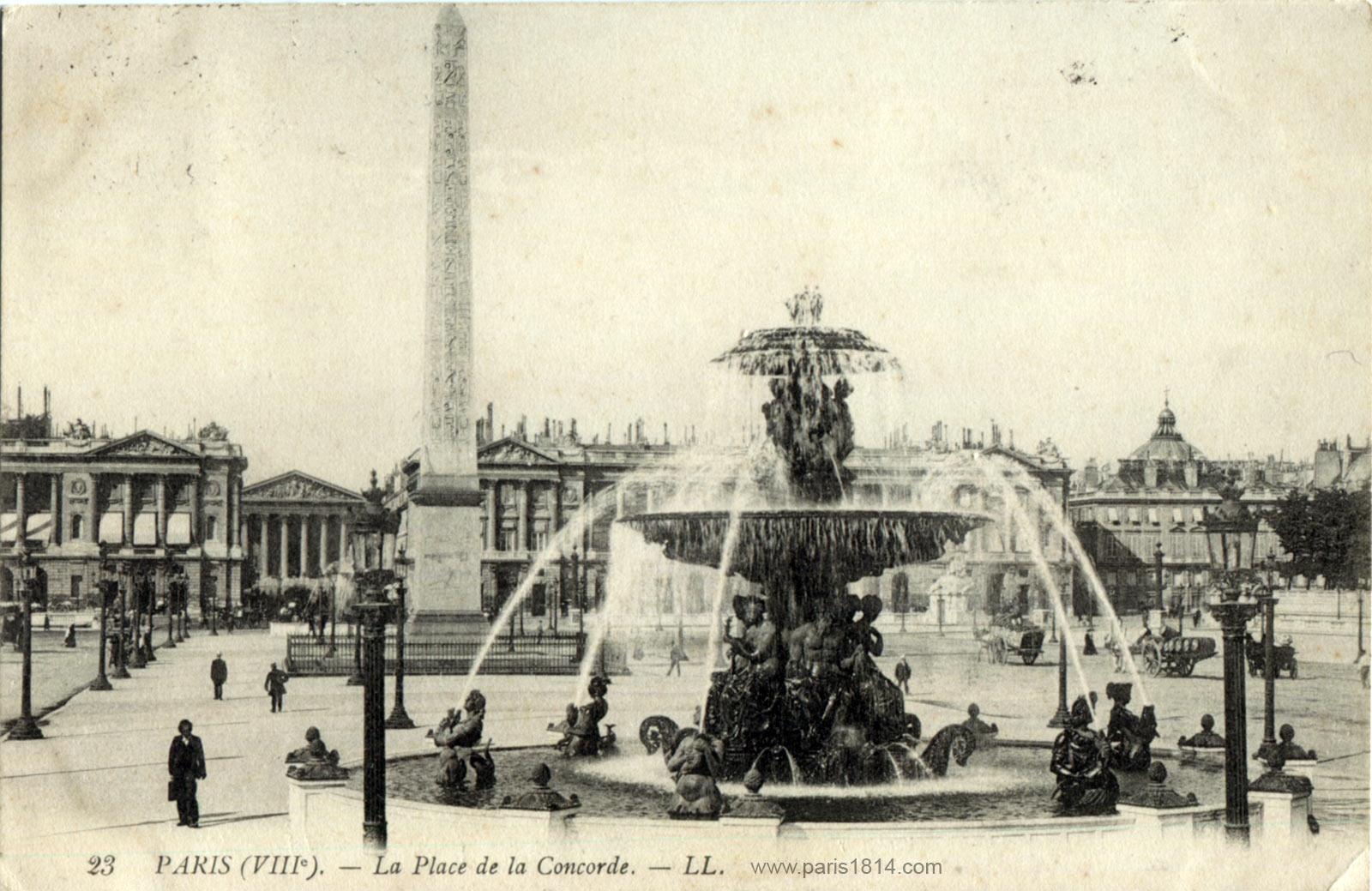 экскурсия по площади Согласия в Париже