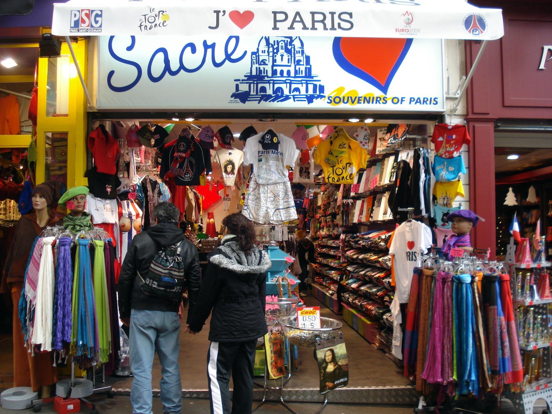 магазины подарков на Монмартре