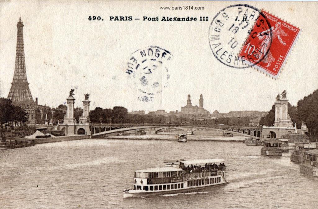 виртуальная экскурсия по старому Парижу
